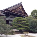 Photo of Kyoto Imperial Palace