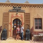 Photo of Sahara Garden