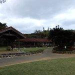 Photo of Hirara Tropical Botanical Garden