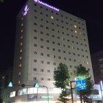 Photo de Daiwa Roynet Hotel Hiroshima