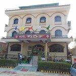 Photo de Hotel Taj Plaza