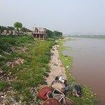 Photo of Rawal Lake
