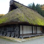 Hida Minzoka Mura Folk Village (Hida no Sato) Foto
