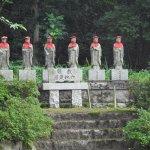 Foto de Yumotokan