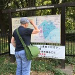 Photo of Yoyogi Park