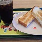 Photo of Mos Burger Osaki