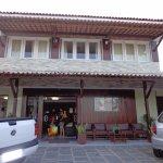 Photo of Hotel Pousada Tamandare