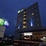 Foto de Holiday Inn Express Toluca Galerias Metepec
