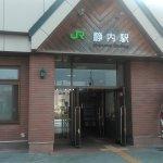 Shinhidakacho Tourist Information Center Poppo