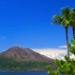 Sakurajima Foto