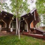 Foto de Park Hotel Baikal 21