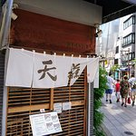 Photo of Tentake