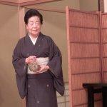 Kaiseki Tsuruko resmi