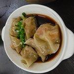 Soup Dumpling (Shanghai Haoweidao Xiaolong Tangbao) Photo
