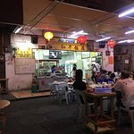 Ho Peng Cafe