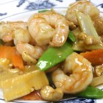 king prawn with cashew style