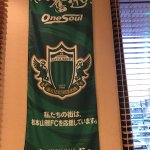 Photo de Matsumoto Tokyu REI Hotel