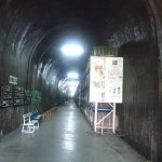 Photo of Tunnel Station