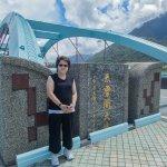 Photo of Taroko National Park