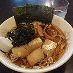 Sanchin Tsurumiten Foto