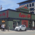 Golden City Restaurant is at 721 Fisgard Street at the eastern border of the Victoria Chinatown