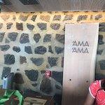 Photo of AMA Ama