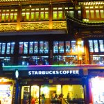 Zdjęcie Starbucks (YuYuan)