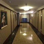 Photo of Sunshine Hotel Jiaxing