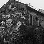 Photo of Jewish District (Kazimierz)
