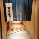 Foto de APA Villa Hotel Sendai Eki Itsutsubashi