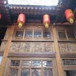 Photo of Gao Grand Courtyard