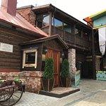 صورة فوتوغرافية لـ Hotel Tatarskaya Usadba