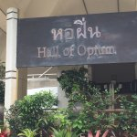 Photo of Hall of Opium Museum