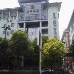 Ji Hotel Yangzhou Wangyue Road