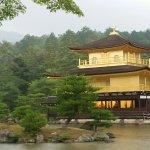 Photo of Kinkakuji Temple