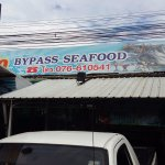 Photo of Bypass seafood