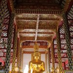 Photo de Wat Suan Dok