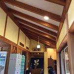 Foto de Ukawaonsen Yoshino no Sato