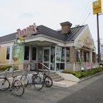 Denny's Kakegawa照片