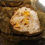 rice wrapped in leaf