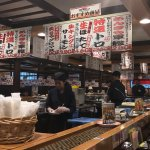 Photo of Sushi-Go-Round (Kaitensushi) Hanaichimonme