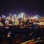 Photo de Chongqing South Mountain