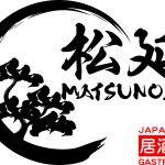 Matsunobu Izakayaの写真