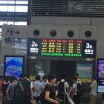 新幹線乗り口
