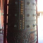 Foto de Templo de Confucio en Taipéi