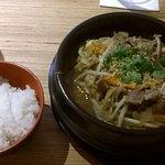 Bild från Umami More than Sushi