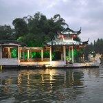 Photo of Riyue Shuangta Cultural Park