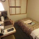 Photo of Yumura Hotel B&B