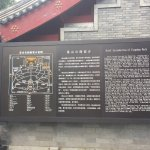 Entrance to Jingshan Park