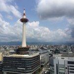 Photo of Hotel Granvia Kyoto